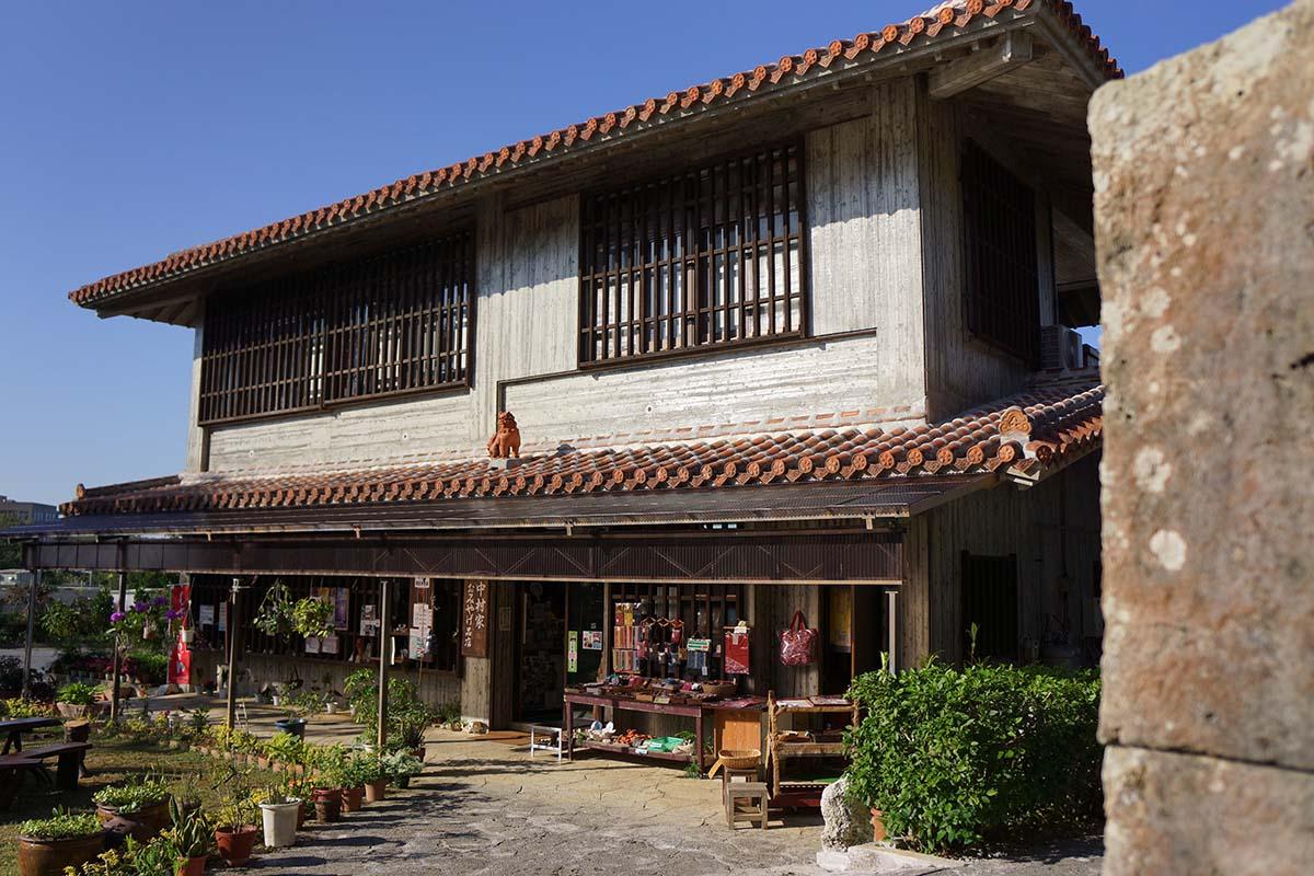 Nakamura Family Souvenir Shop