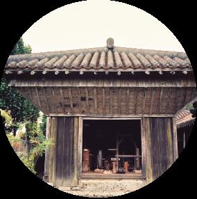 高倉(籾蔵)